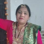 Rana Bride