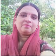 Saryuparin / Saryupareen Brahmin Bride